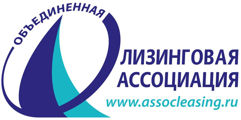 Объедененная Лизинговая Ассоциация