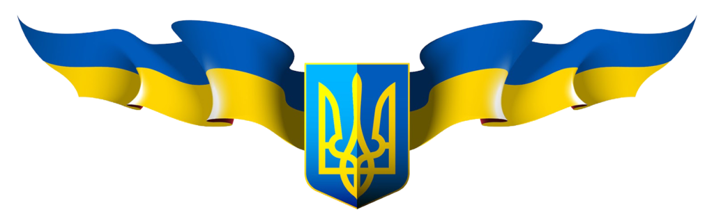 Ukraine trade finance 2019